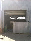 mini factory to let westmead