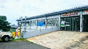 New Germany factory for sale